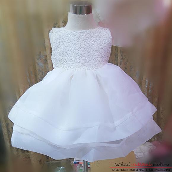 Платье девочке из органзы своими руками
