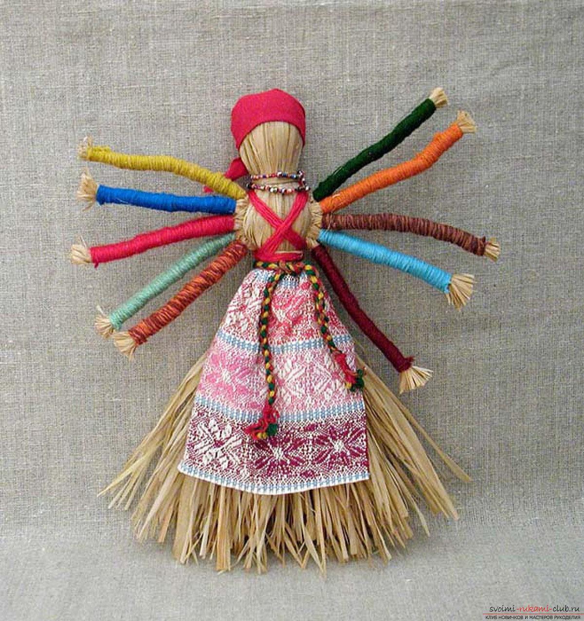 Как выкроить тряпичную куклу. Фото №1