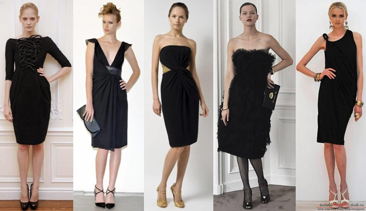 Платье основа женского платья