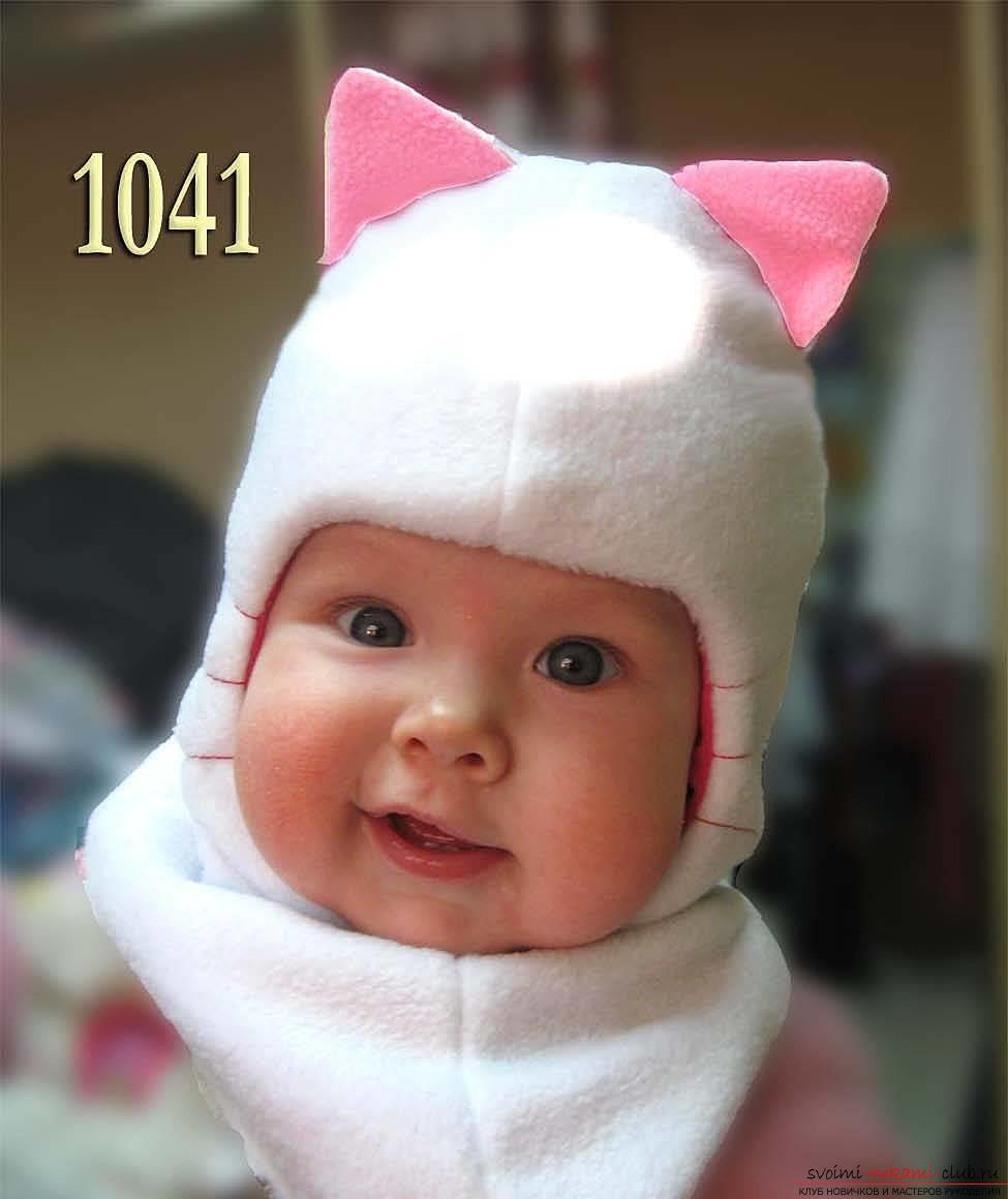 Как выкроить детскую трикотажную шапку с ушками. Фото №1