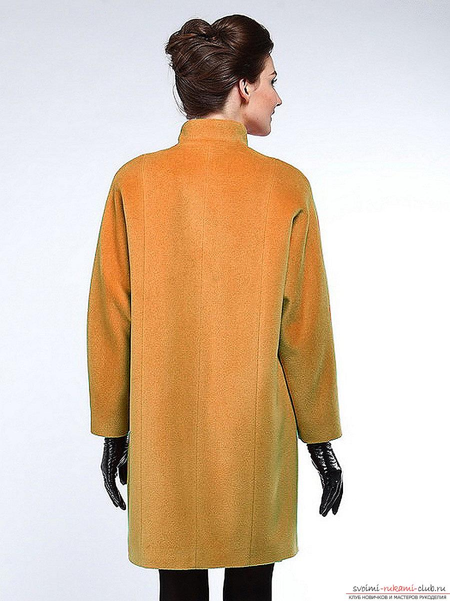 Пальто цельнокроеное своими руками
