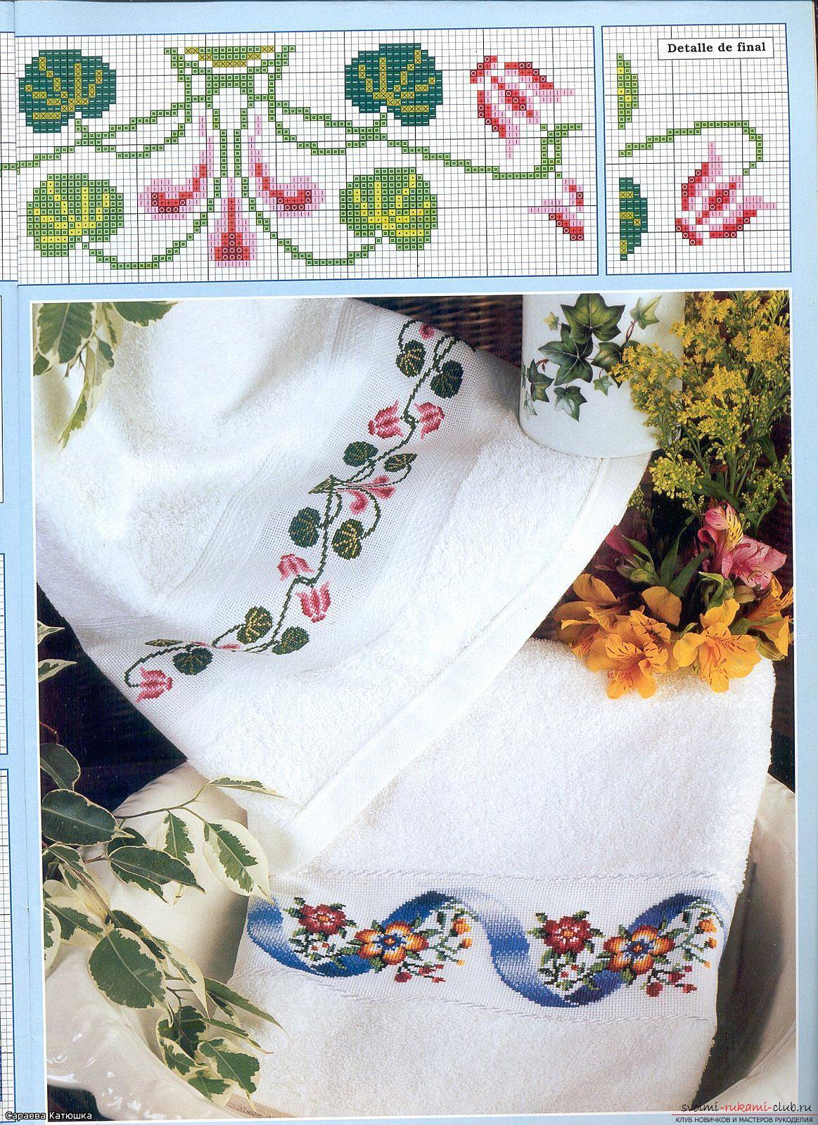 Учимся вышивке полтенец крестом по схемам и фото. Фото №9