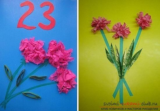 3 d открытки 23 февраля своими руками
