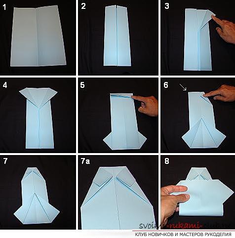 Открытка с фигурами оригами,