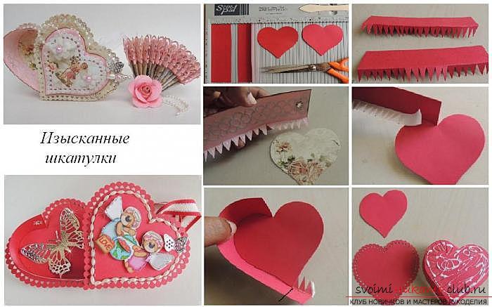 Сделать шкатулку в форме сердца своими руками