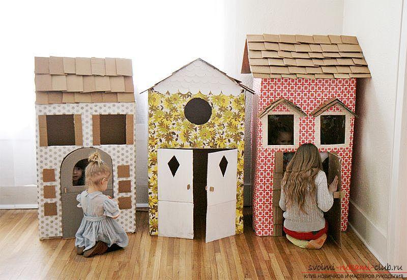 Дом из картона как сделать дом из картона своими руками