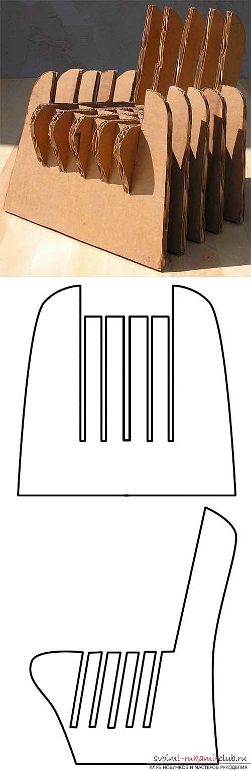Табурет из картона мастер класс
