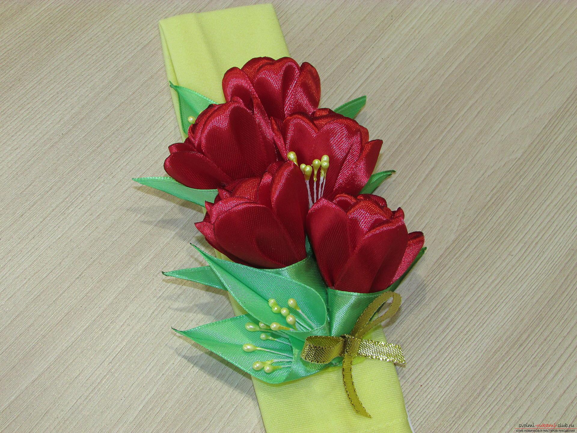Тюльпан из ленты своими руками мастер класс