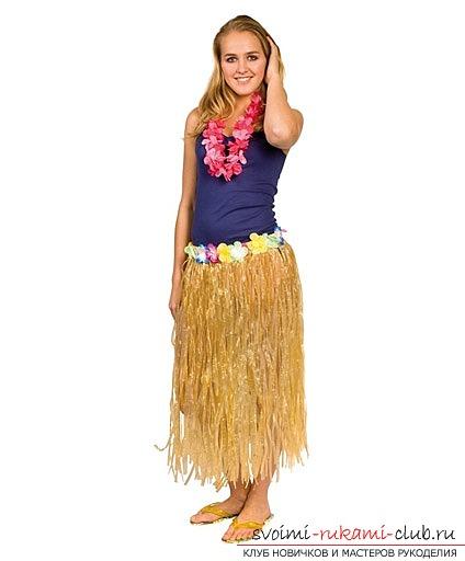 Гавайские костюмы своими руками 705