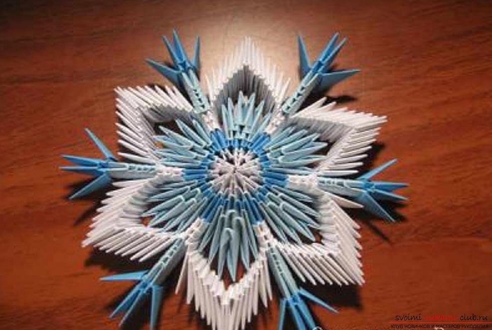 Модульное оригами снежинка. Фото №21