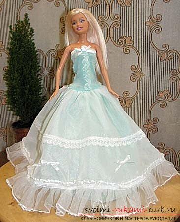 Сшить платье для куклы барби своими руками
