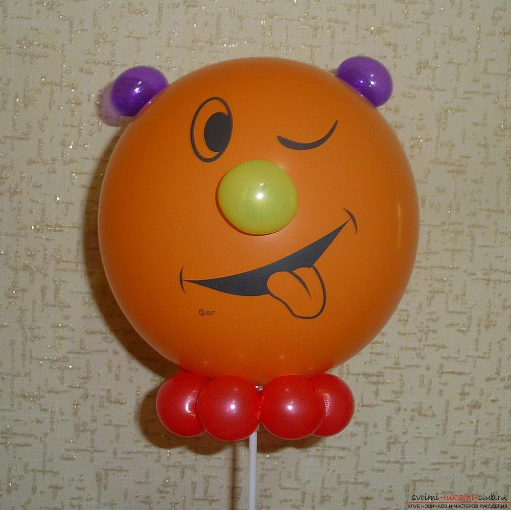Поделка из шарика