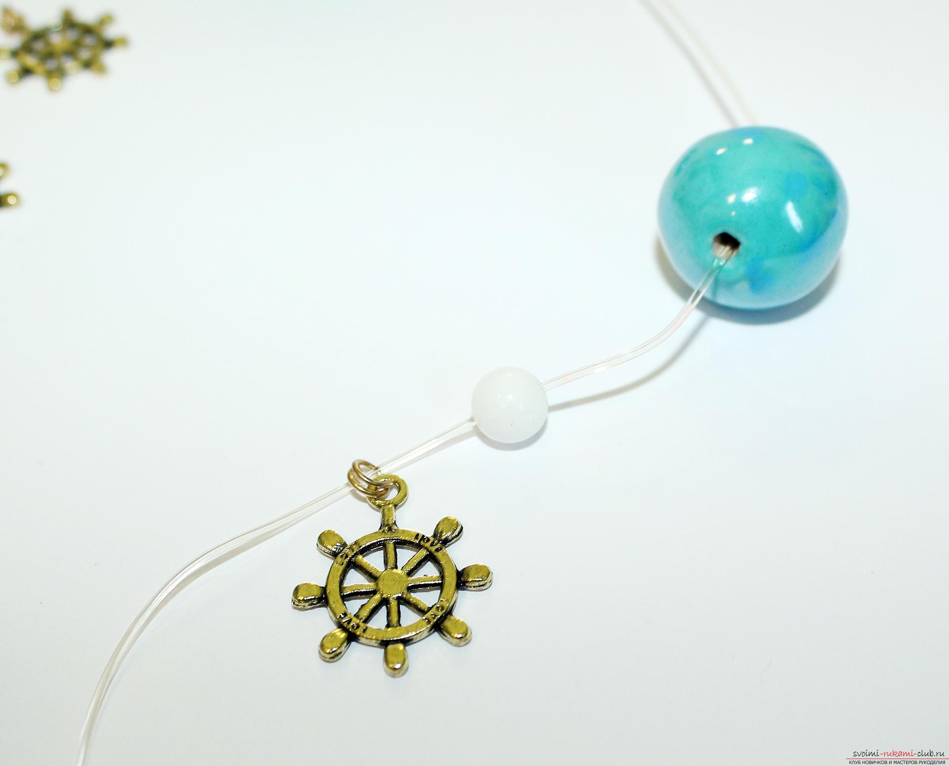 Мастер-класс: браслет плетёный с крупными бусинами Ярмарка 5