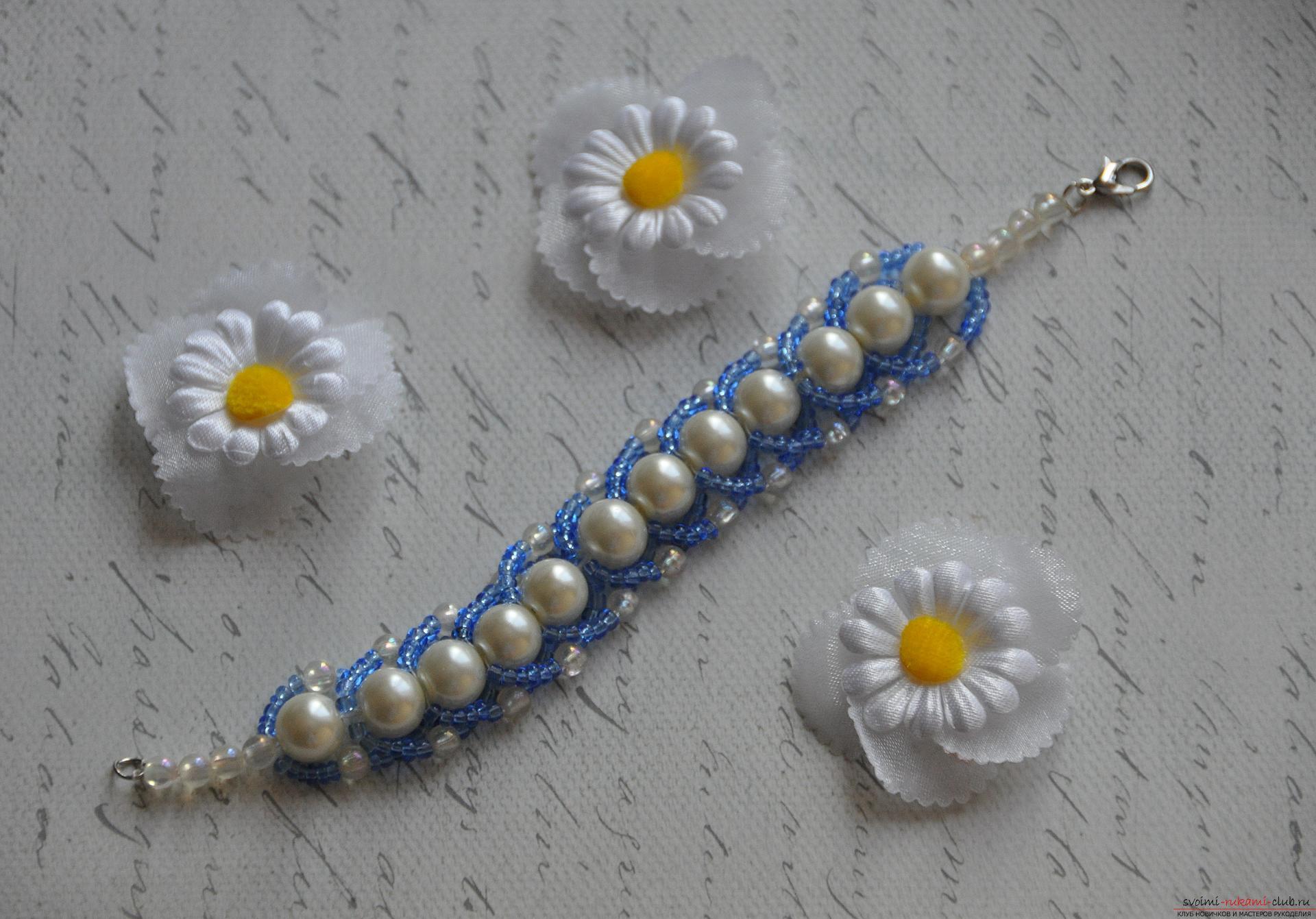 Плетем браслет из бисера мастер класс с пошаговыми фото