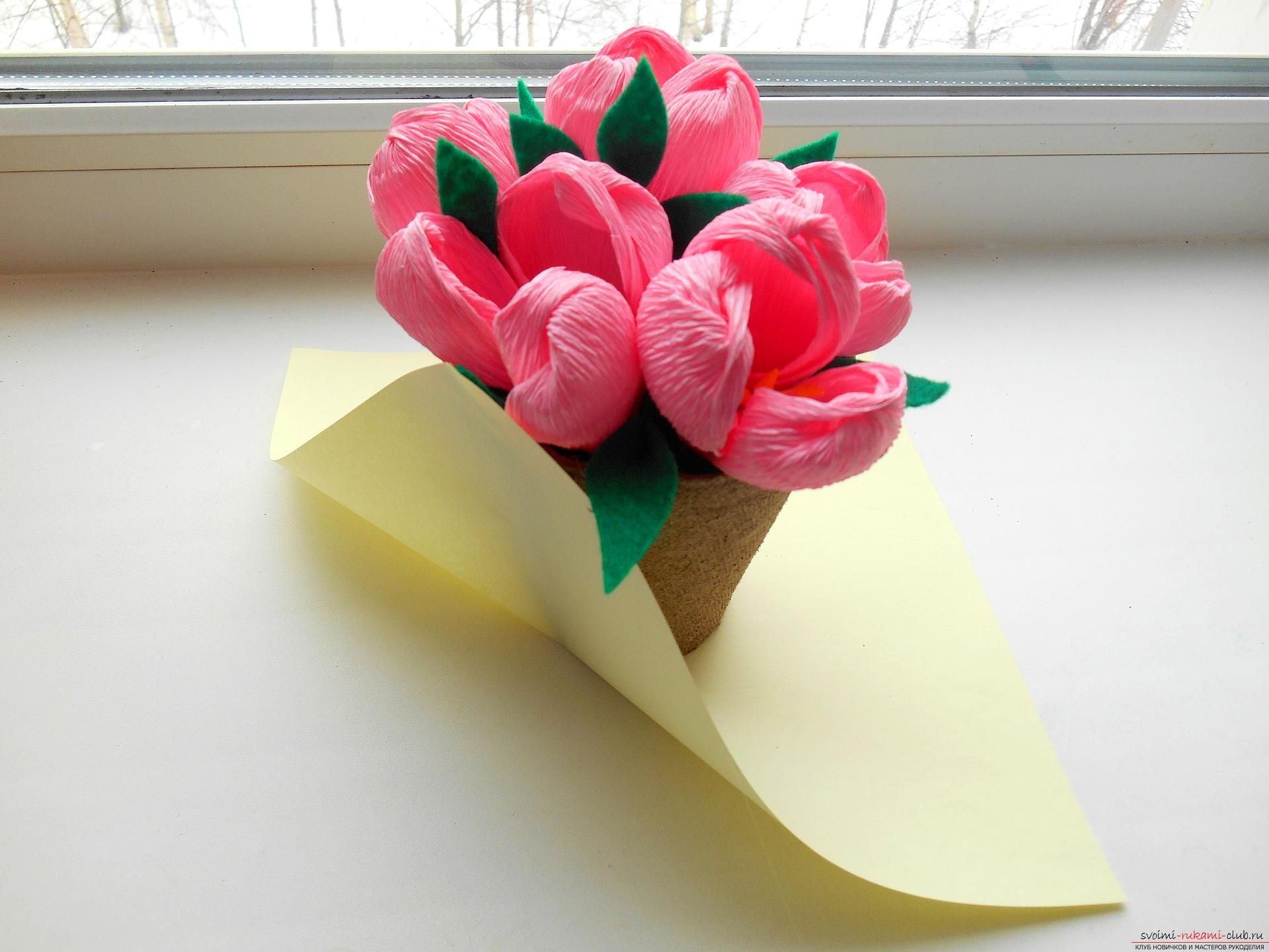 Тюльпан из бумаги мастер класс с пошаговым фото