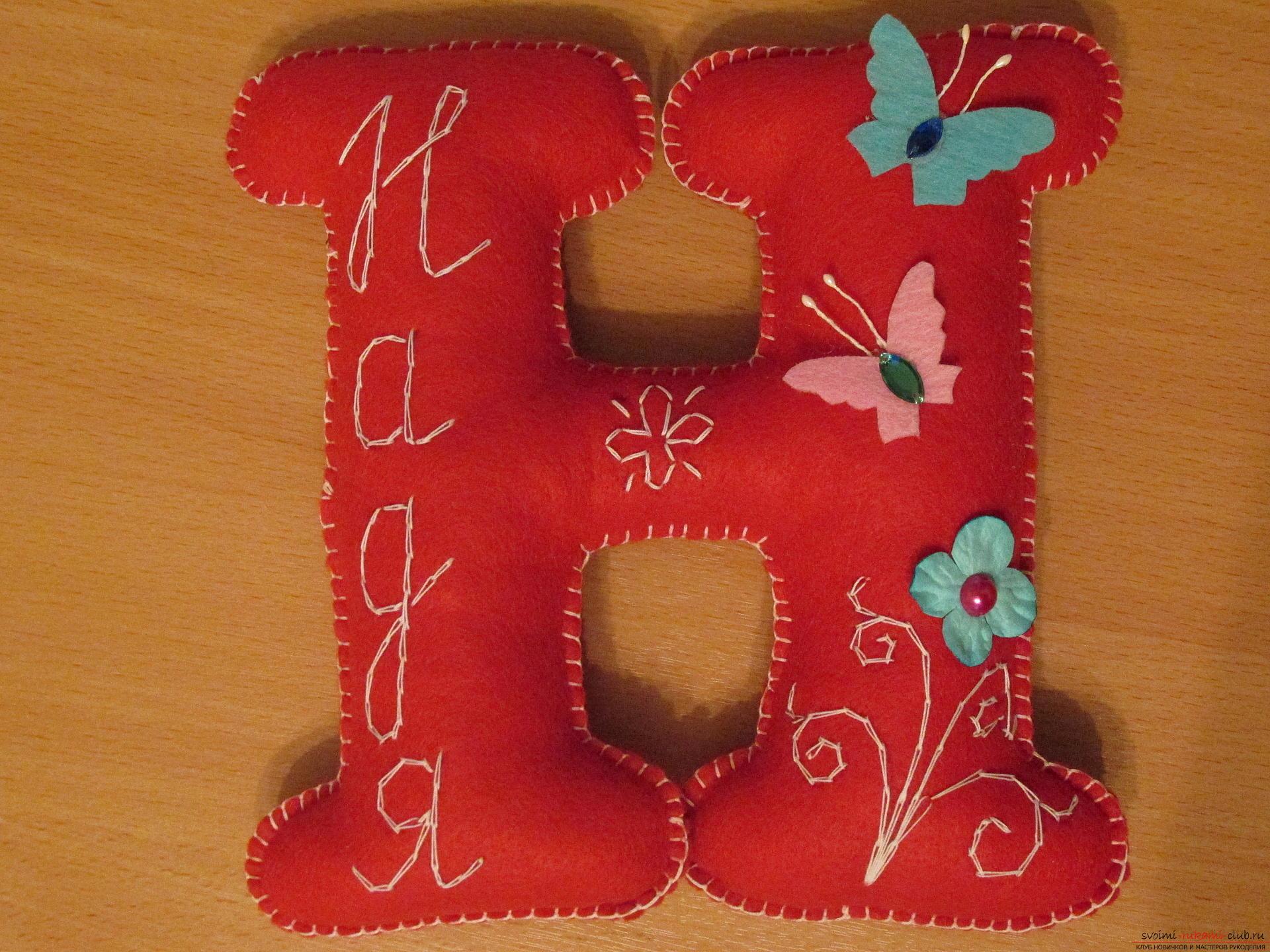 Подушки из фетра своими руками буквы