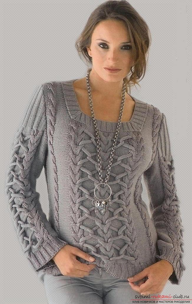 Пуловер Для Девушки