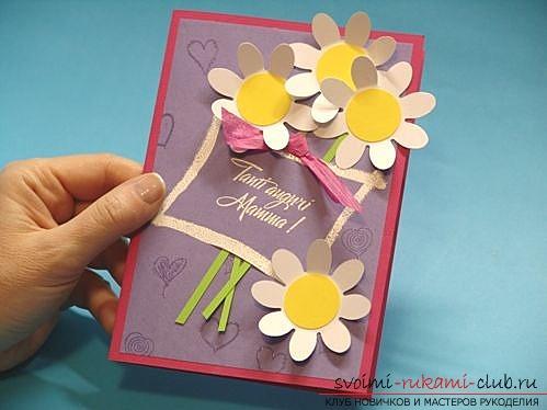 На 8 марта открытки своими руками для бабушек