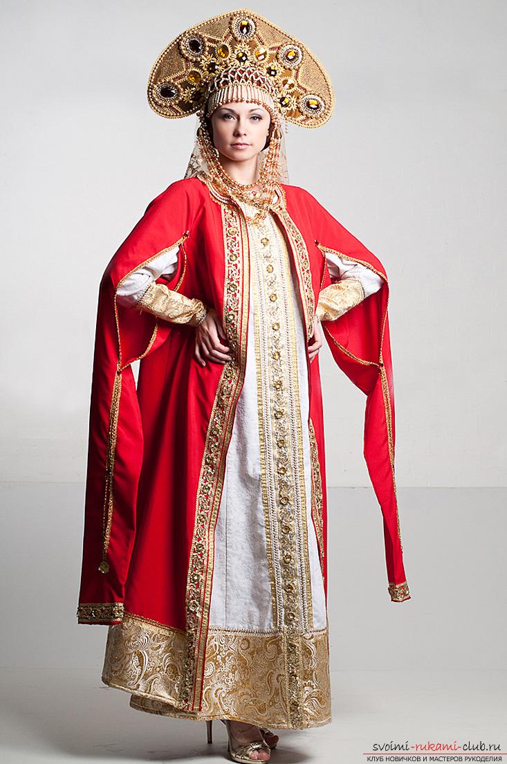 Русский народный костюм. Простые решения своими руками.. Фото №1
