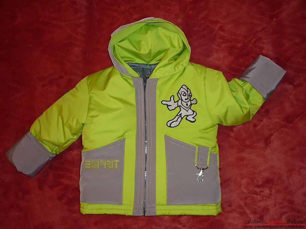 Выкройка детской куртки без лишних затрат