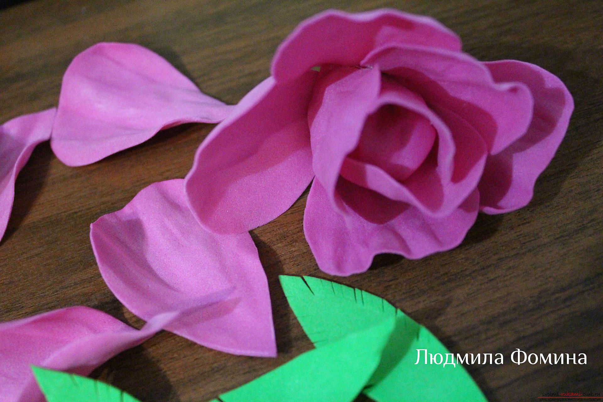 Розы простые из фоамирана мастер класс с пошаговым фото