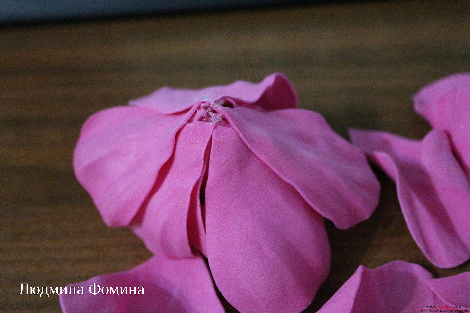 Как сделать листья из фоамирана мастер класс