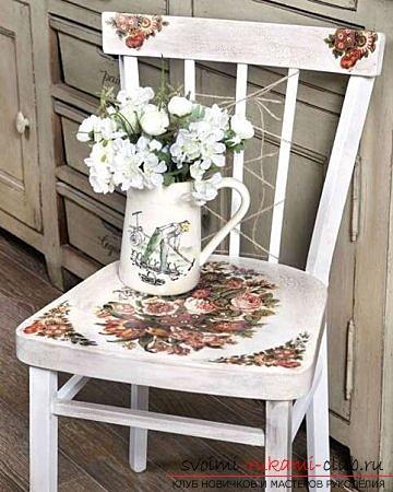 Подробный мастер - класс по декору старого стула своими руками. Фото №1
