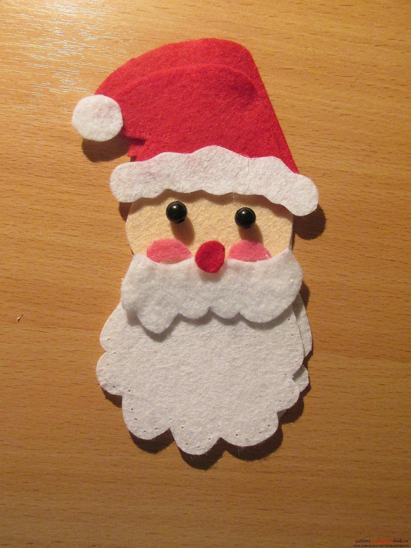 Дед мороз своими руками лицо