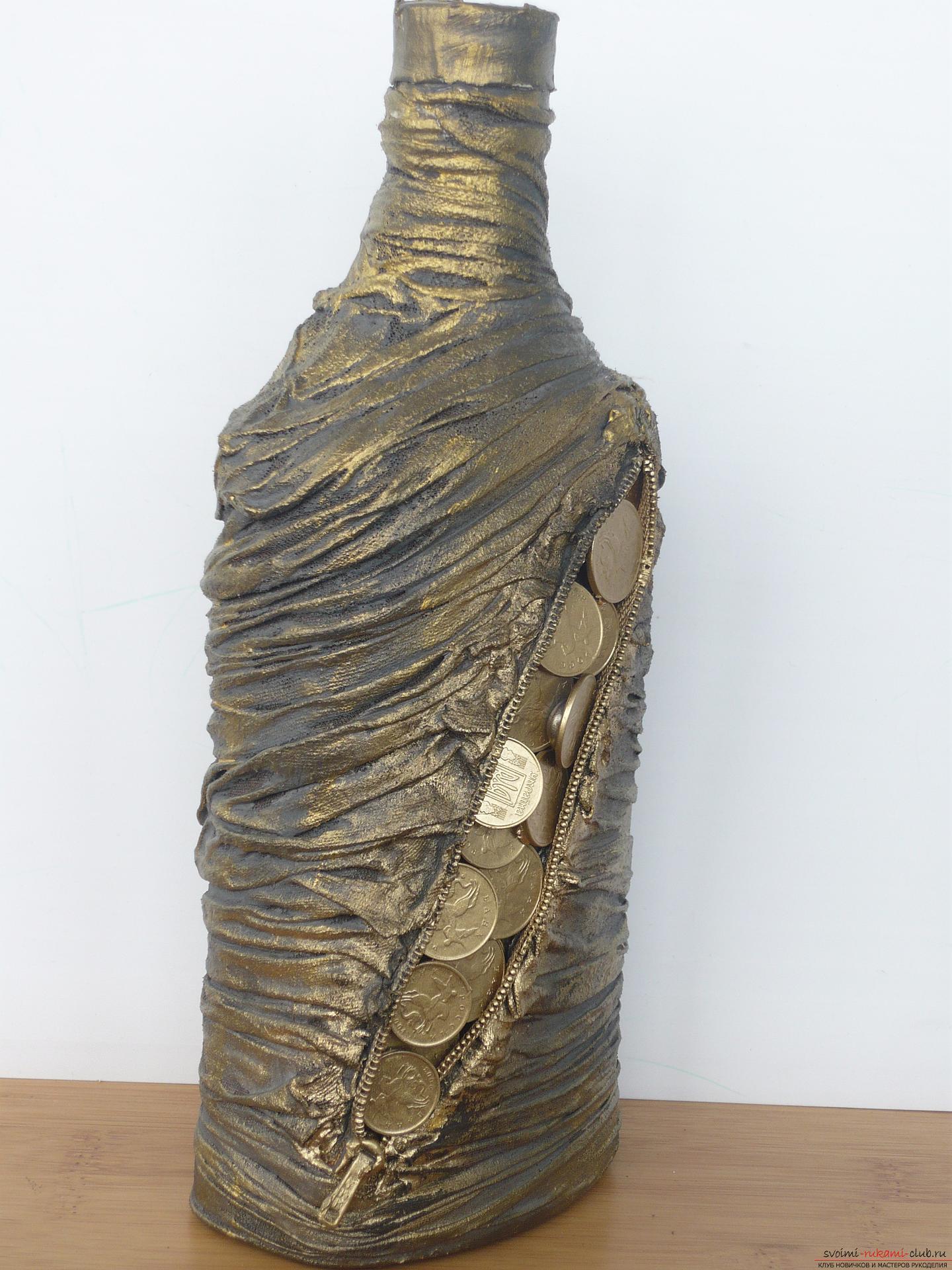 Бутылка с монетами своими руками