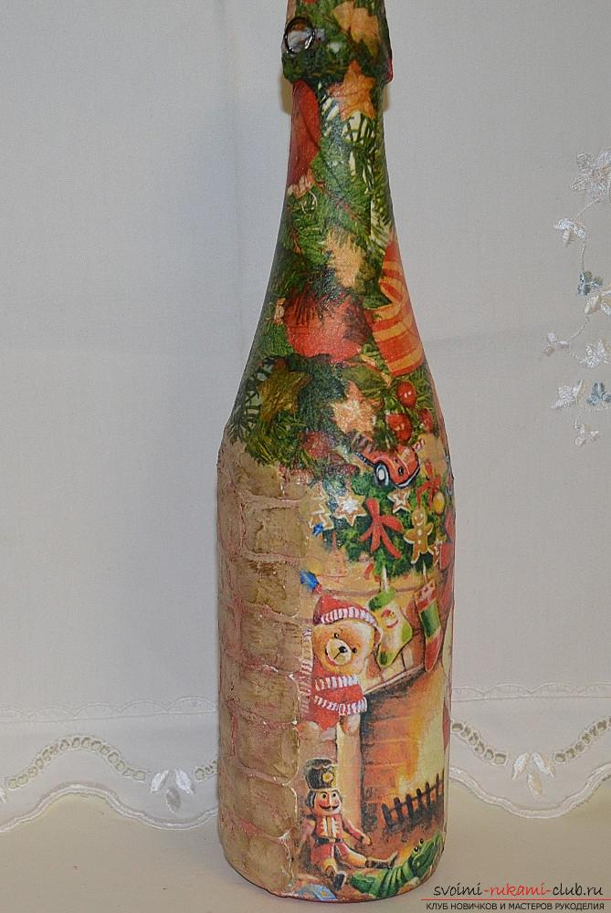 Оформление бутылки мастер класс