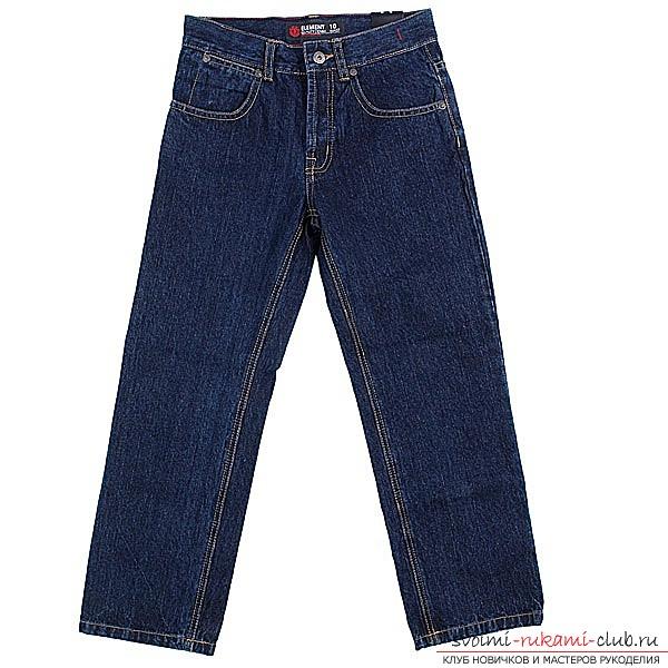 Детские брюки с доставкой