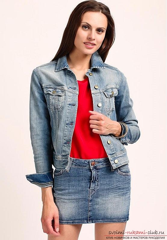 Как сшить по профессиональной выкройке джинсовую куртку для женщин. Советы и рекомендации по пошиву от опытных мастериц рукоделия. Фото №1