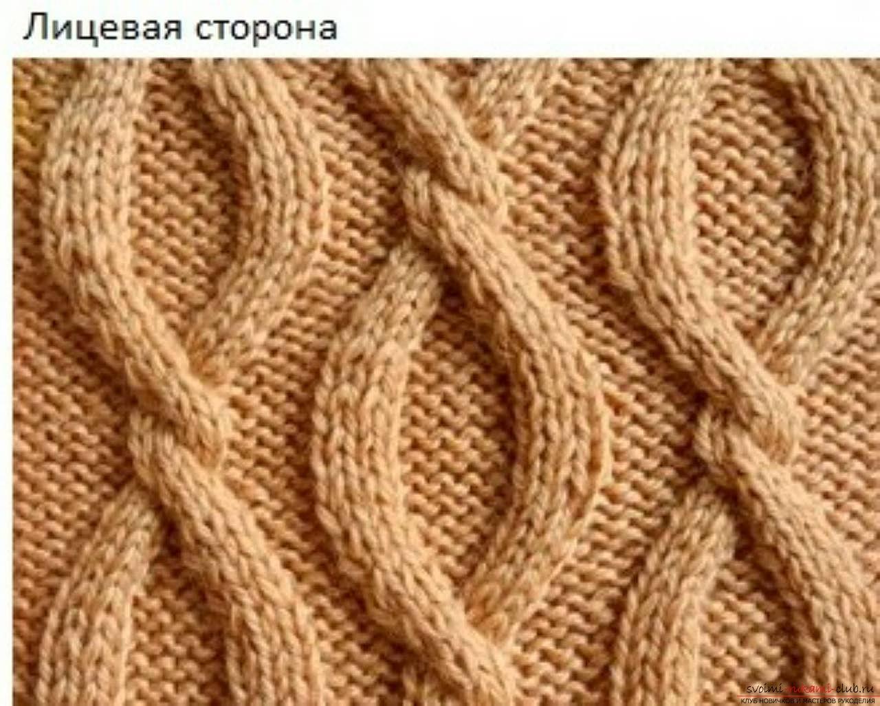 схема вязания узора жгут