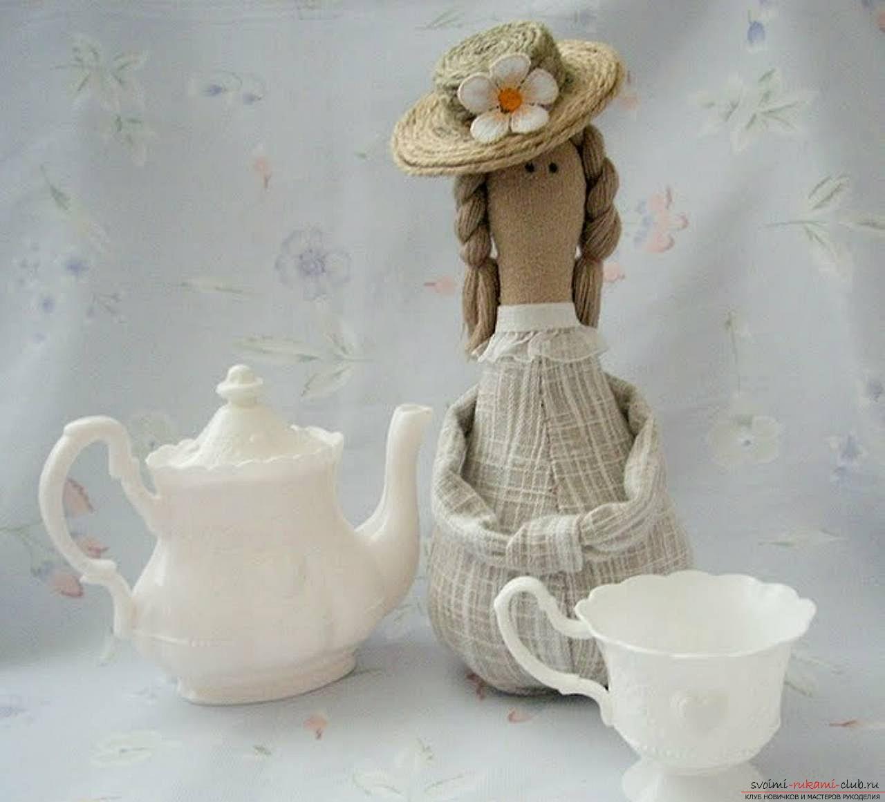 Создание своими руками куклы тильды к чаю
