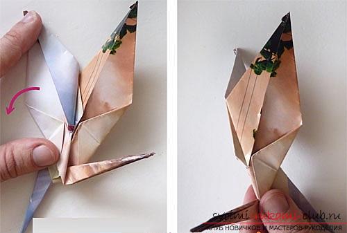 Как создать своими руками поделку в технике оригами для детей возрастом 9 лет.. Фото №26