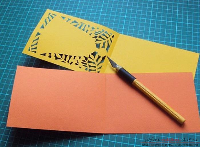 Как сделать оригинальный подарок своими руками для учителя на 1 Сентября.. Фото №6