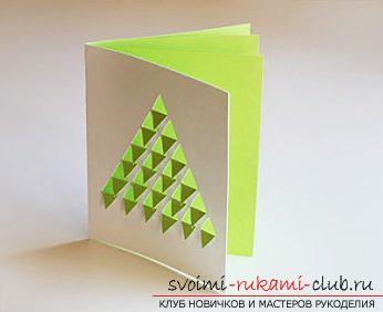 Сделать ёлочку-открытку при помощи техники скрапбукинга: готовый шаблон идеи.. Фото №3