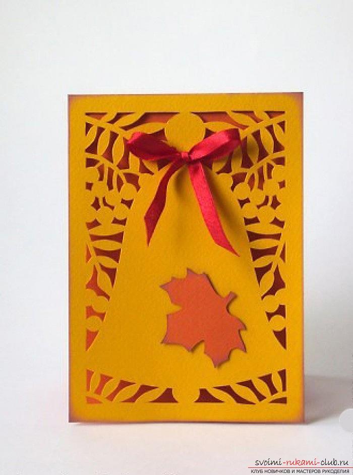 Как сделать оригинальный подарок своими руками для учителя на 1 Сентября.. Фото №1