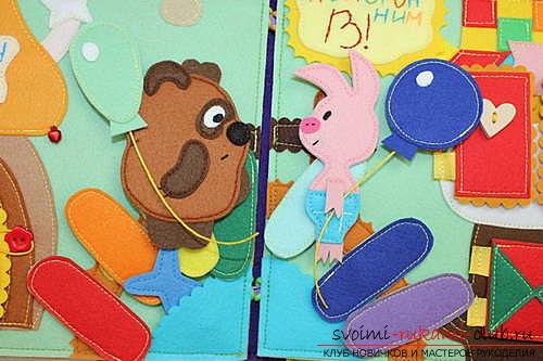 фотосхема для пошива игрушек. Фото №7