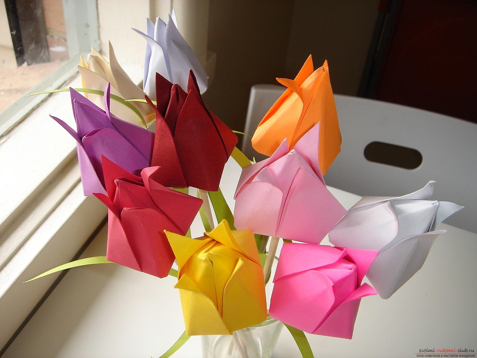Тюльпан из бумаги своими руками пошаговое фото