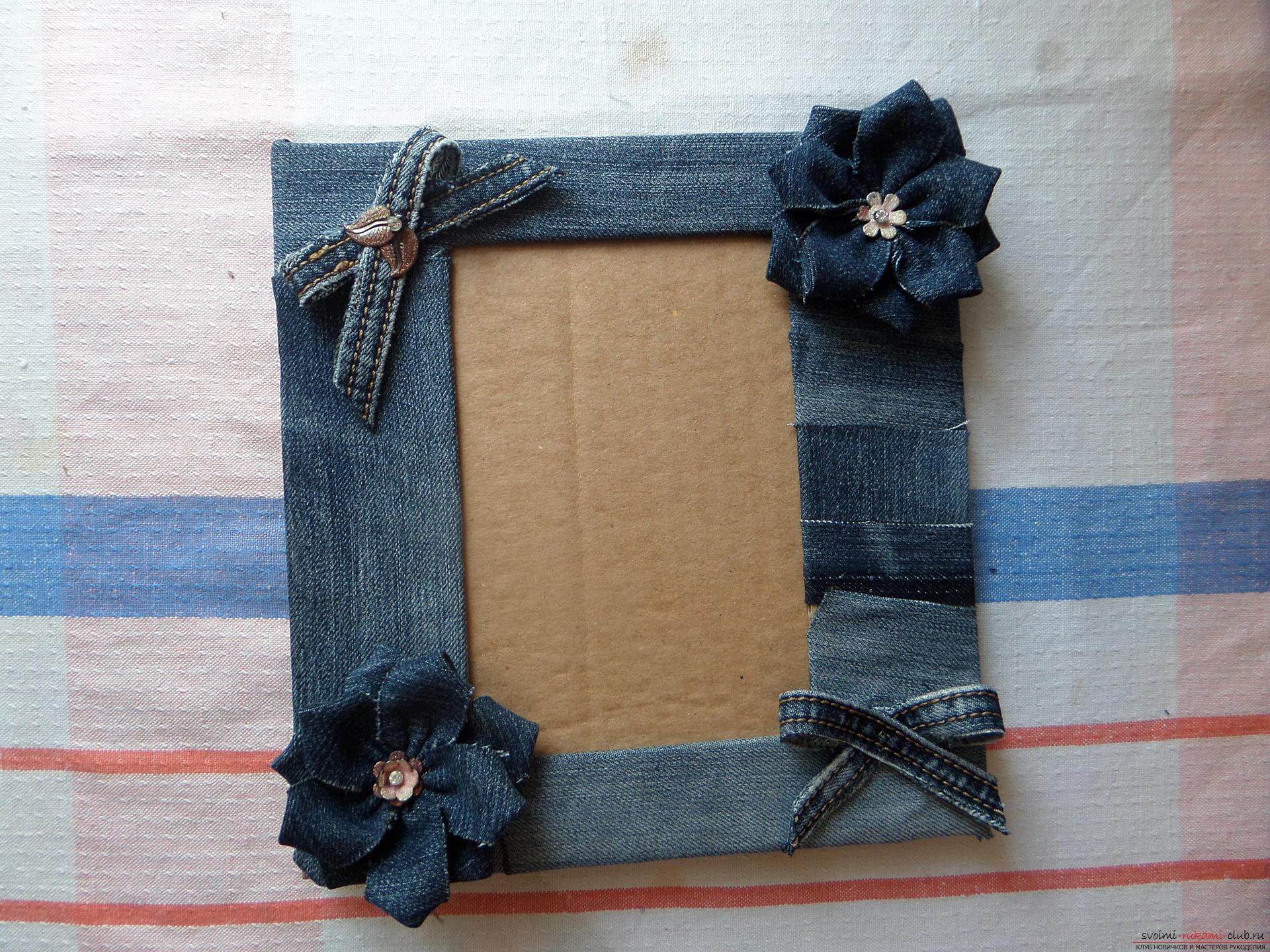 Рамочка для фото своими руками из джинсов 53
