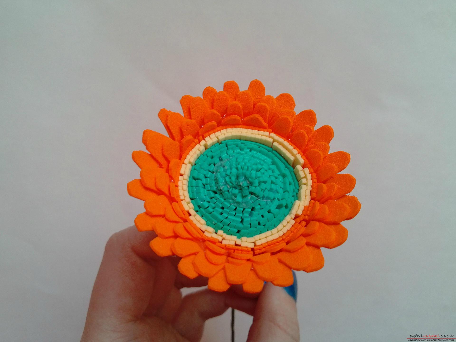 Как сделать цветок гербер 658