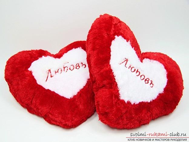 Мягкие игрушки своими руками сердечко