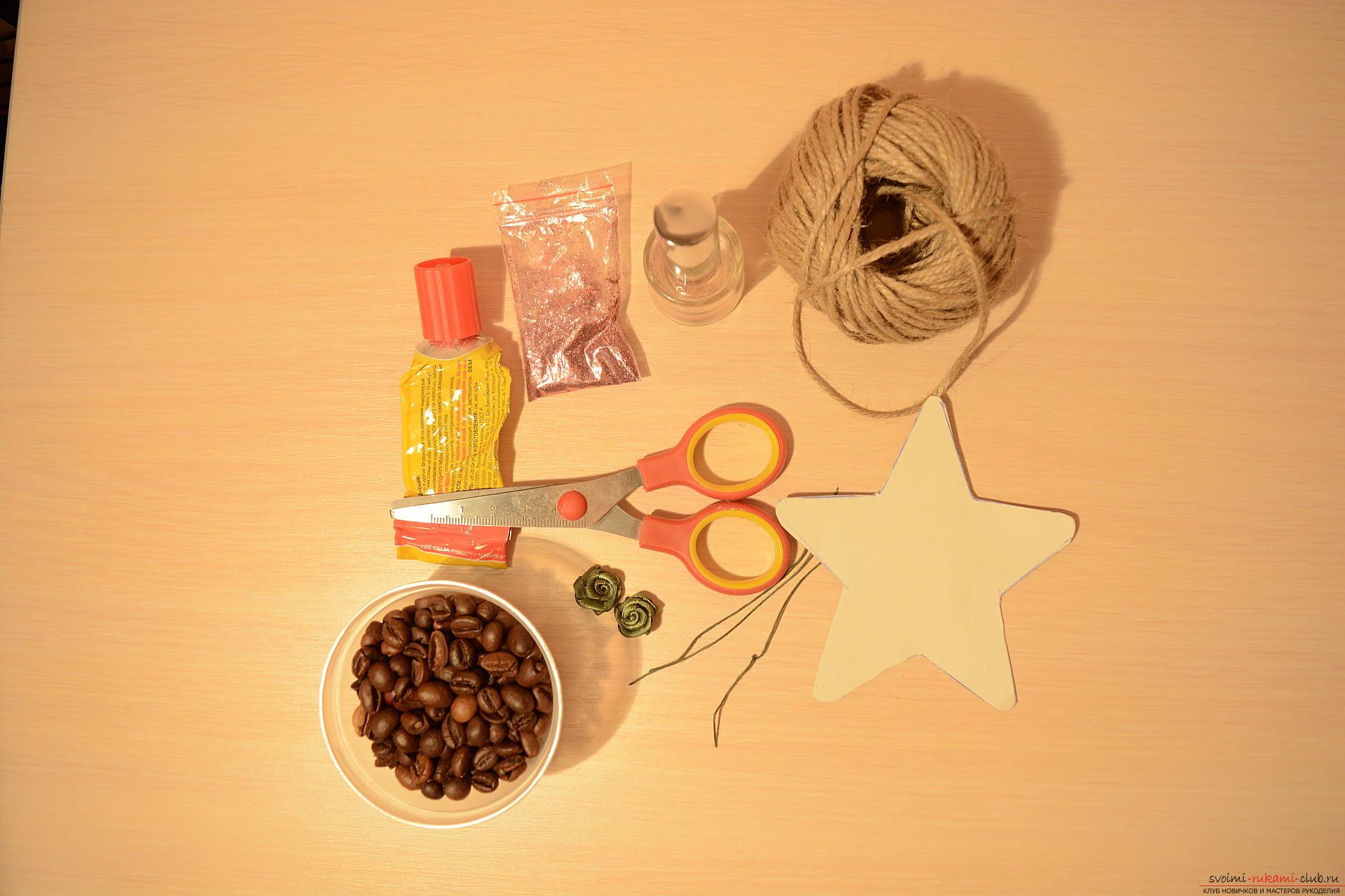 Игрушка из кофейных зерен своими руками