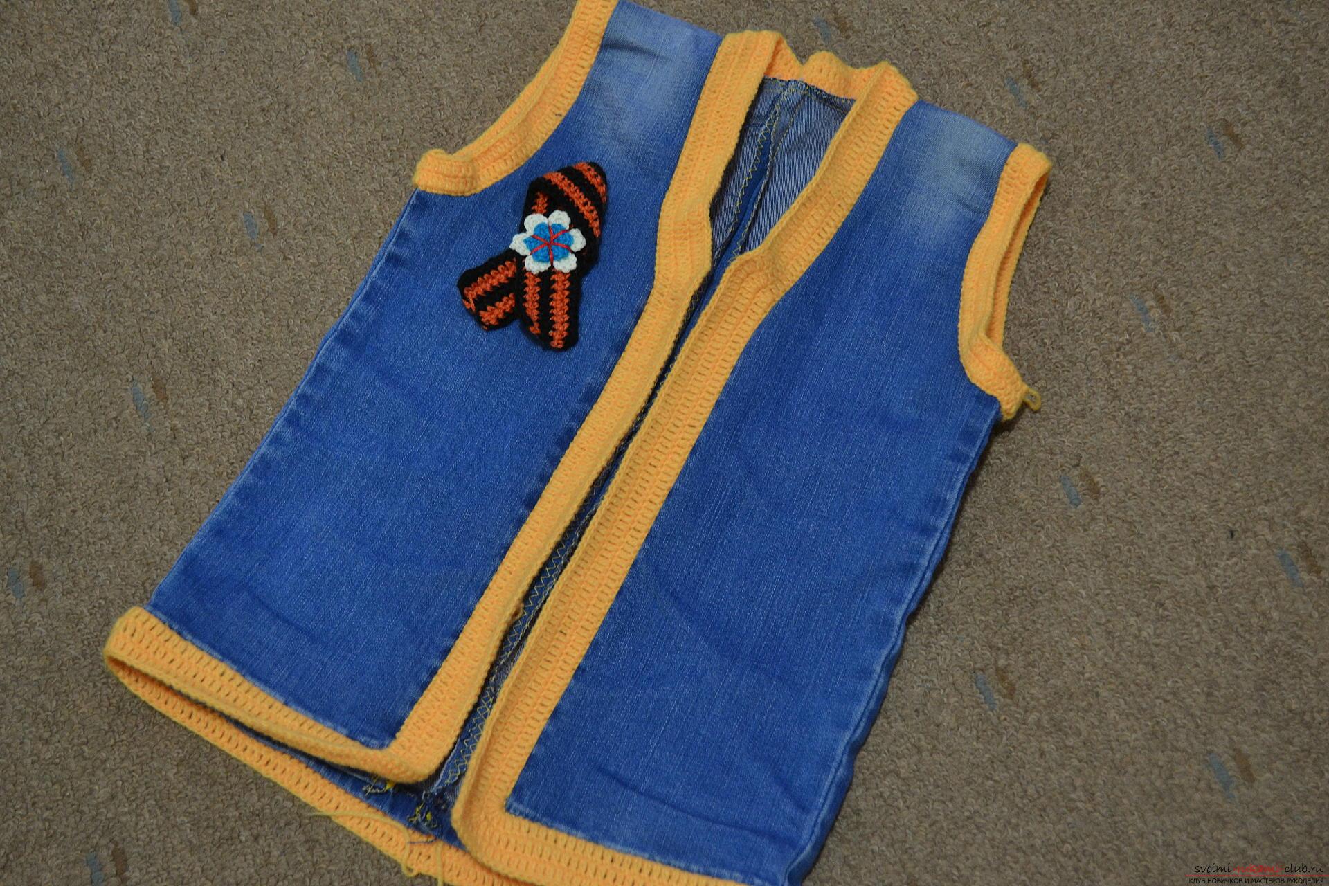 Этот подробный мастер-класс с фото и описанием посвящен описанию выкройки жилета из старых джинс.. Фото №1