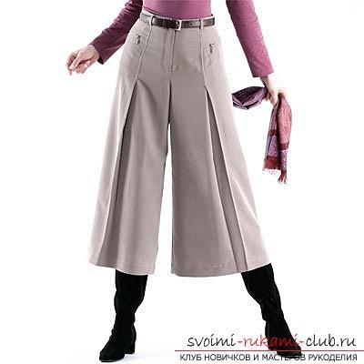 Практичная и удобная юбка-брюки | Сошьем юбку