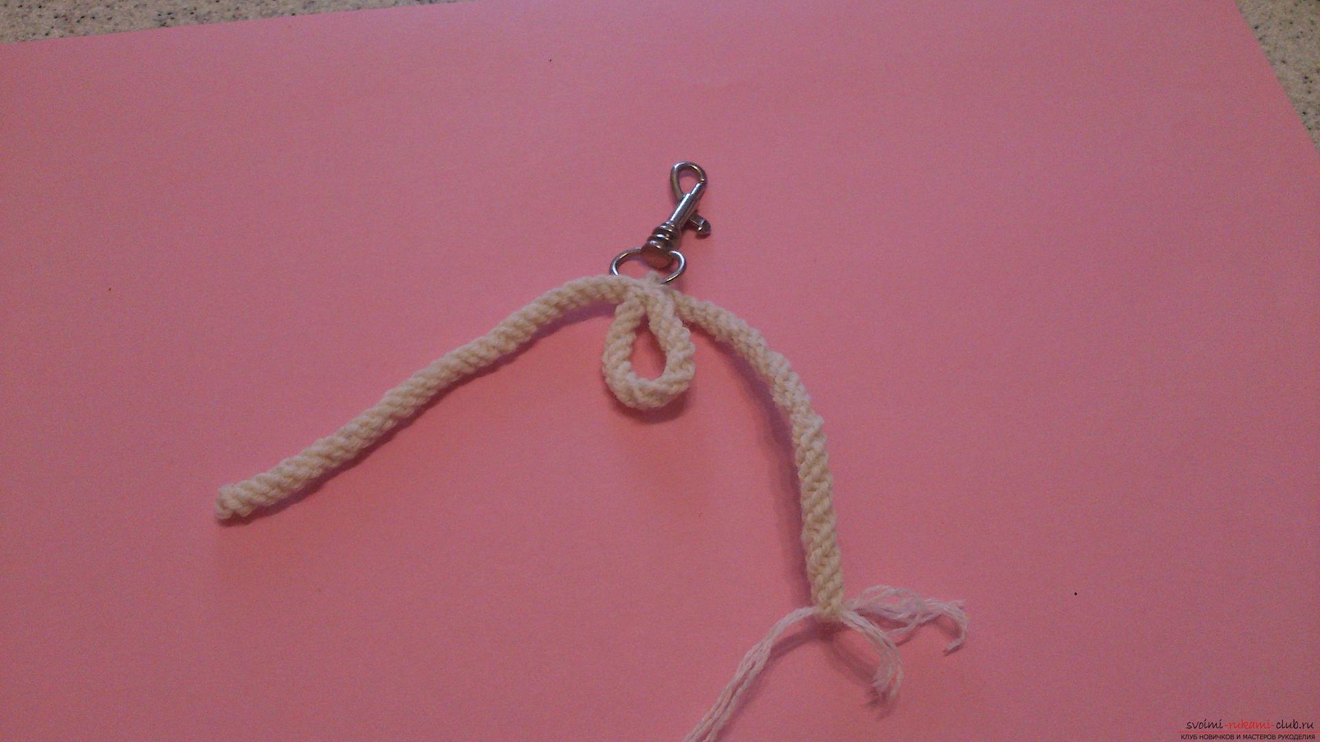 Как сделать нитку для брелка 116