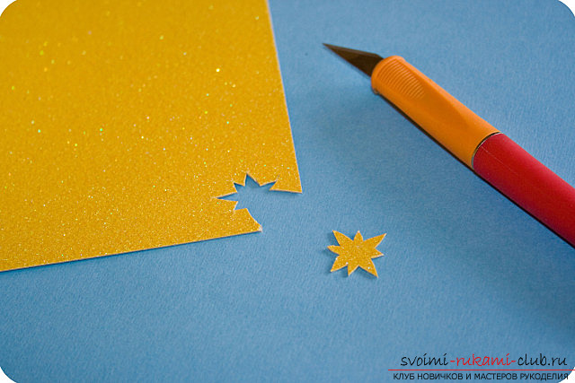 Как сделать желтую бумагу