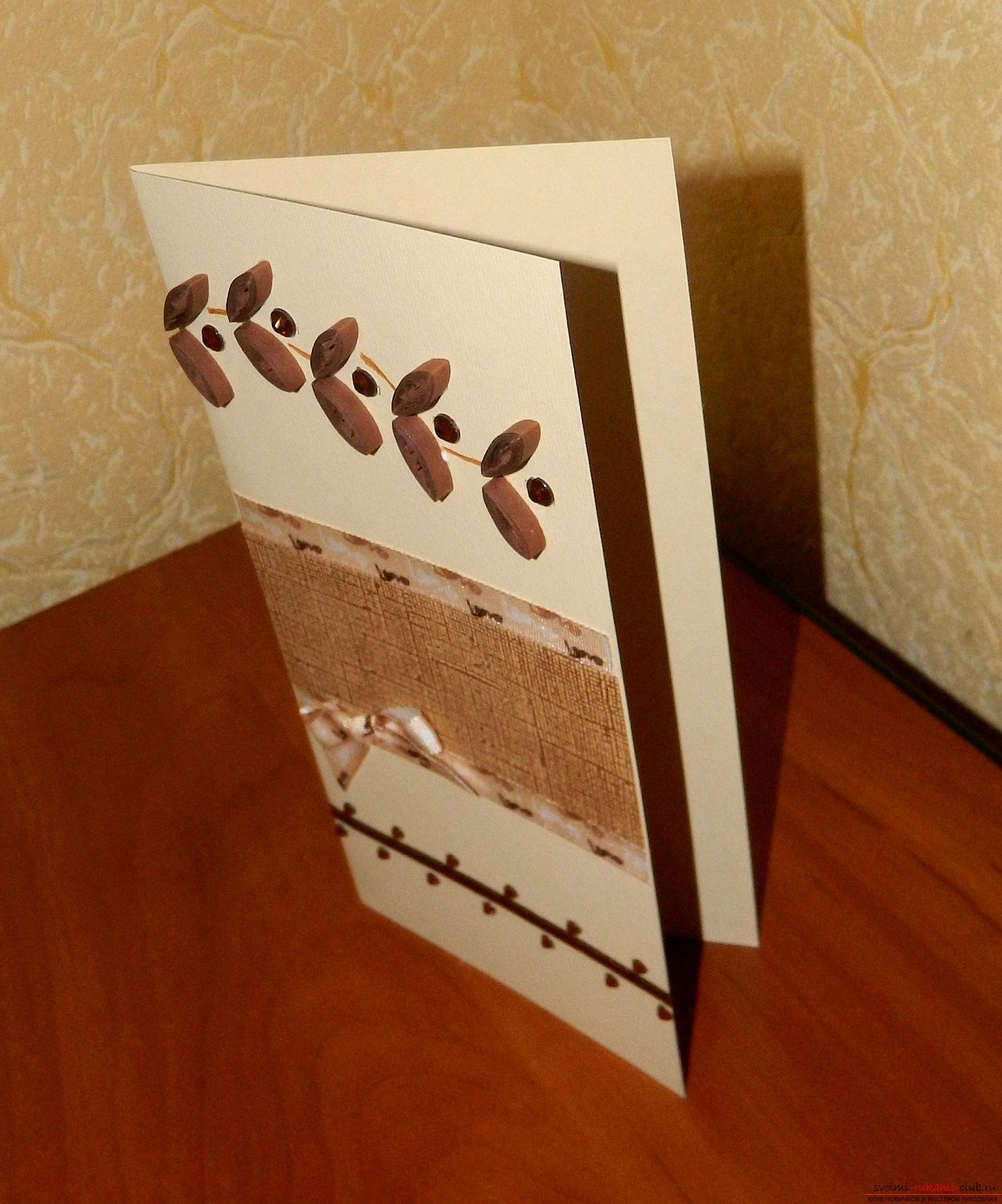 Этот мастер-класс научит как сделать классическую открытку с днем рождения своими руками.. Фото №1