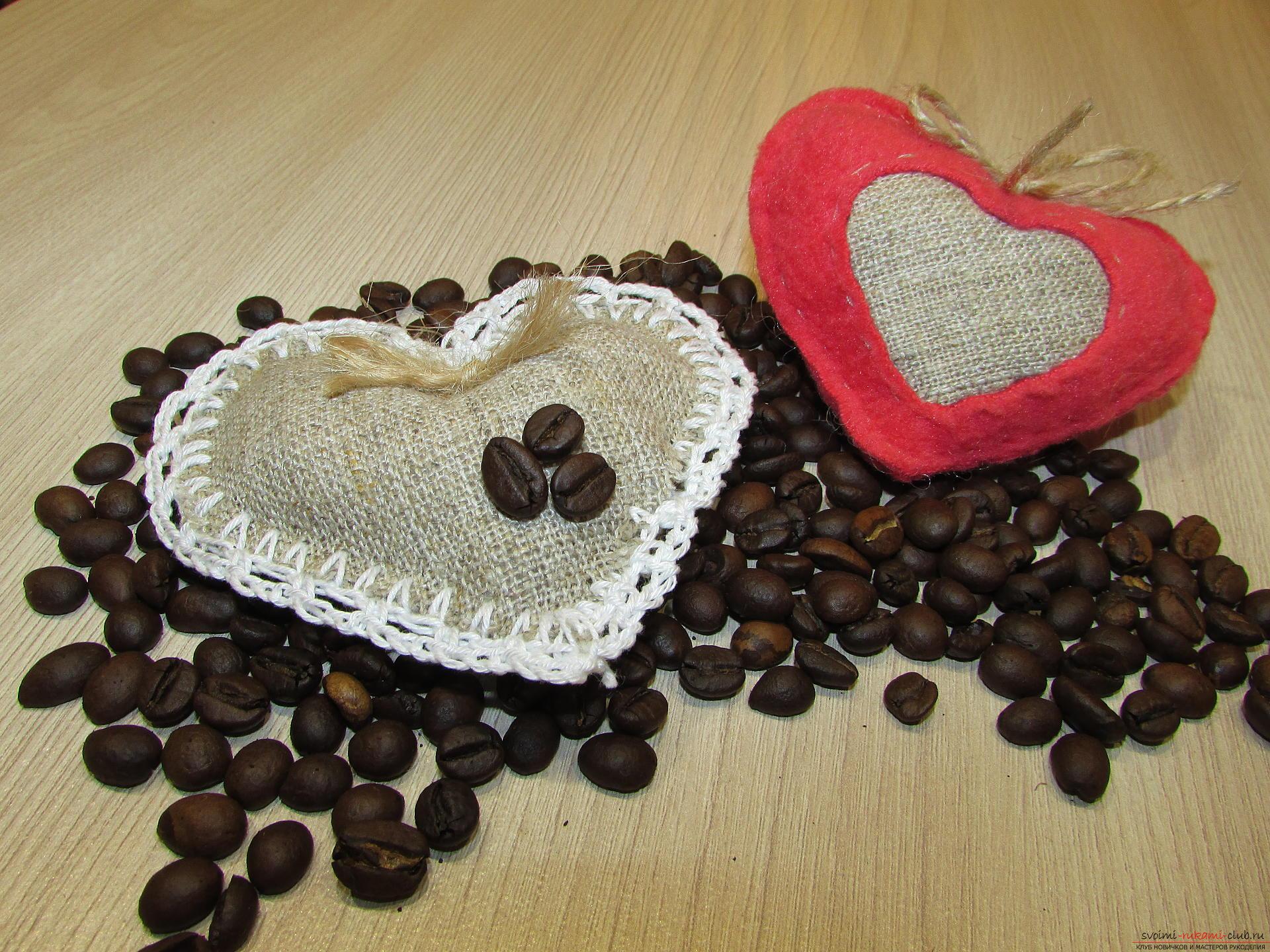Этот мастер-класс научит как сделать поделку из зерен кофе - ароматическую подушечку